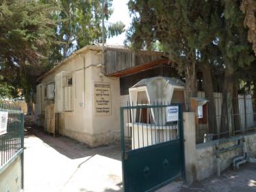 Jerusalem - Klinik